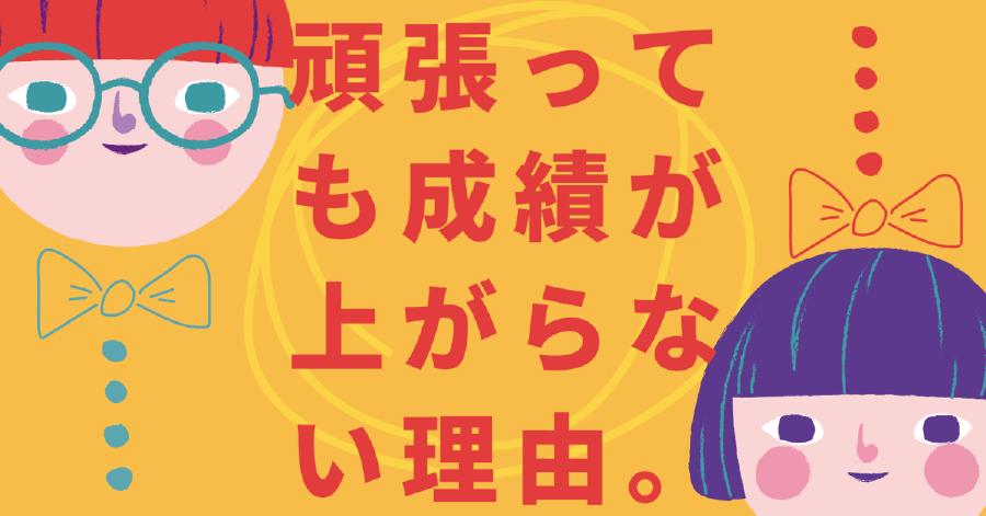 ブログ記事1