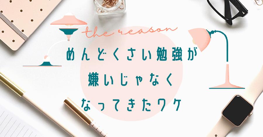 ブログ記事5